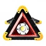 купить Прожектор Знак светодиодный  цена, отзывы