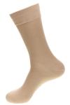 купить Носки из бамбука мужские 41-44 размер (Бежевый) цена, отзывы