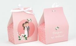 купить Коробка Бонбоньерка Свадебная цена, отзывы