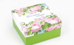 купить Подарочная коробка Для хорошего настроения 20х20х10 см цена, отзывы