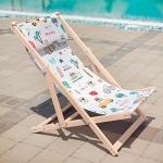 купить Шезлонг складной для пляжа,бассейна Travel цена, отзывы