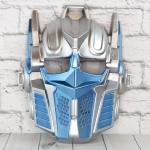 купить Пластиковая маска Трансформер (Синий) цена, отзывы