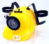 купить Шлем МЧСника с фонарем для пива желтый цена, отзывы