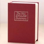 купить Книга сейф Английский словарь 18 см (Бордовый) цена, отзывы