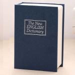 купить Книга сейф Английский словарь 18 см (Синий) цена, отзывы