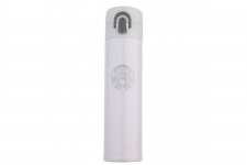 купить Термос Starbucks White 380мл. цена, отзывы