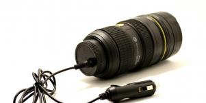 купить Термокружка Фотообъектив с подогревом от прикуривателя цена, отзывы