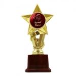 купить Статуэтка Золотая Звезда Лучшей маме цена, отзывы