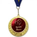 купить Медаль лучшей маме цена, отзывы