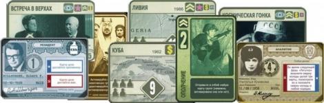 фото 4908  Настольная игра Холодная война КГБ против ЦРУ цена, отзывы
