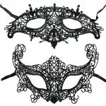 фото 9625  Венецианская маска Кружевная Леди цена, отзывы