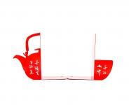 фото 10088  Держатель для книг Китайский чай цена, отзывы