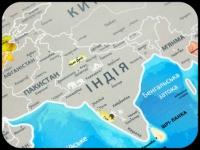 фото 10227  Скретч карта Discovery Maps World на украинском языке цена, отзывы