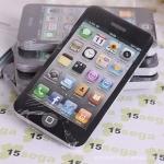фото 2566  Блокнот-стикер iPhone4 цена, отзывы