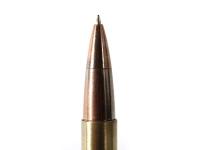 фото 552  Зажигалка патрон (пуля) цена, отзывы