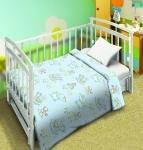 фото 9131  Комплект постельного белья детский Мой ангел Малыши цена, отзывы