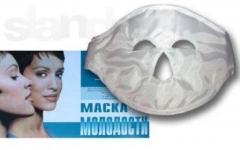 фото 2784  Маска молодости магнитная Клеопатра цена, отзывы