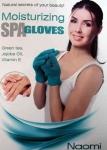 фото 3800  Увлажняющие СПА-перчатки с силиконовой подкладкой цена, отзывы