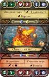 фото 5386  Настольная игра Descent: Логово Змея цена, отзывы