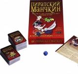 фото 5037  Настольная игра Пиратский Манчкин цена, отзывы