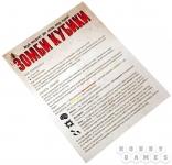 фото 5521  Настольная игра Зомби Кубики цена, отзывы