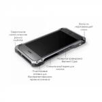 фото 1223  Чехол бампер Element Case Sector 5 First Edition для iPhone 5 цена, отзывы