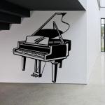фото 5784  Виниловый Стикер Piano цена, отзывы