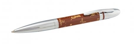 фото 10389  Подарочный набор ручка и брелок Калипсо коричневый цена, отзывы