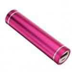 фото 1119  Универсальное зарядное устройство для портативных устройств с usb цена, отзывы