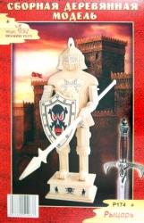 купить Сборная деревянная модель Рыцарь (3D пазл) цена, отзывы