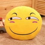 фото 23810  Подушка Эмоции Смайлик цена, отзывы