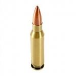 купить Зажигалка патрон АК - 47 цена, отзывы