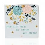 фото 22512  Печенье с пожеланием Любимой Маме  цена, отзывы