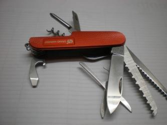 купить Нож Multi-Function оранж цена, отзывы