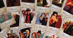 фото 5076  Настольная игра мафия вся семья в сборе цена, отзывы
