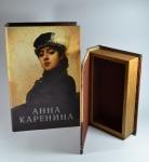 фото 5767  Книга шкатулка Анна Каренина 2 шт цена, отзывы