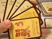фото 5114  Настольная игра Манчкин 4: Тяга к Коняге цена, отзывы