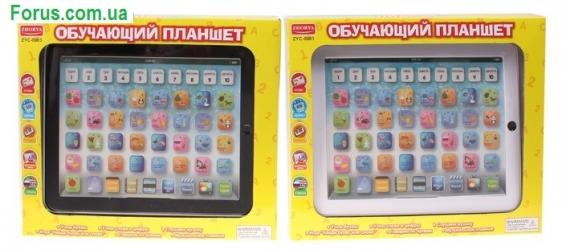 купить Детский обучающий планшет на русском и английском языках цена, отзывы