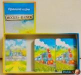 фото 5054  Настольная игра Москва-Париж цена, отзывы