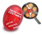 купить Индикатор для варки яиц Подсказка цена, отзывы