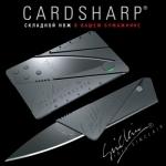 фото 5691  Нож кредитка (Складной нож в бумажнике)  цена, отзывы