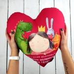 фото 25433  Подушка сердце Ми з моїми дракончиками просто шаленіємо від тебе цена, отзывы