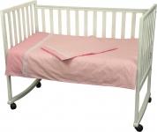 фото 9277  Комплект постельного белья Карапуз цена, отзывы