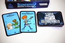 фото 5531  Настольная игра Звёздный манчкин 2 Войны клоунов цена, отзывы