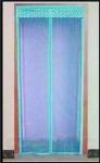 фото 2339  Антимоскитная сетка 190x90 см. цена, отзывы