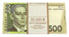 купить Денежный блокнот 500 гривень цена, отзывы