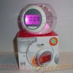 фото 9160  Будильник музыкальный шар Релакс цена, отзывы
