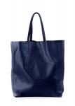 фото 7443  Женская кожаная сумка Ashley цена, отзывы