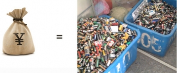 фото 1058  Вечная аккумуляторная батарейка АА 1450mAh 1.2V (заряжается от USB) 2шт цена, отзывы
