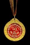 фото 3792  Медаль deluxe 50 лет цена, отзывы
